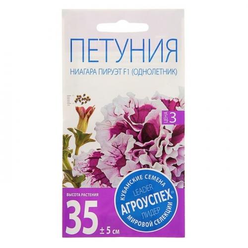 Семена цветов Петуния