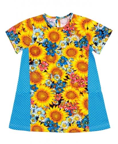 [486800]Платье для девочки ДПК668001н