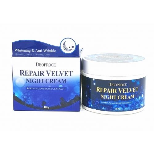Ночной крем с экстрактом портулака для упругости кожи Deoproce Repair Velvet Night Cream Whitening & Anti-Wrinkle  100г