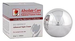 Ночной антивозрастной крем с эффектом ботокса