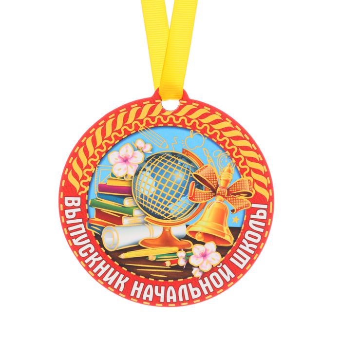 картинка медаль для выпускникам скоро все будем
