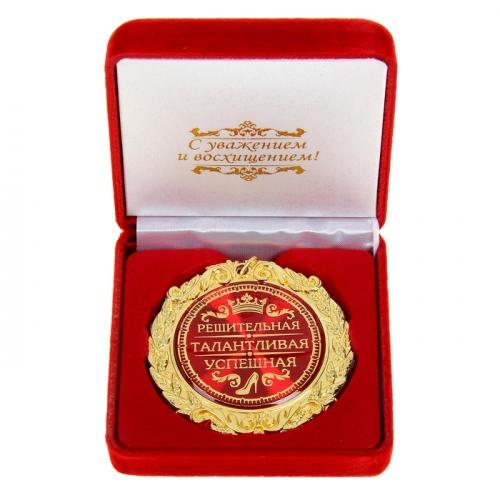 Медаль в бархатной коробке