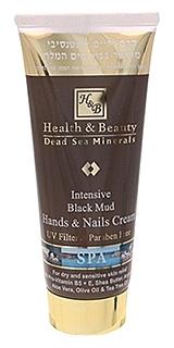 Интенсивный крем для ног с грязью Мертвого моря