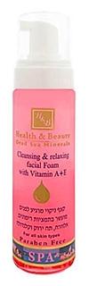 Очищающий мусс для лица с витаминами А и Е