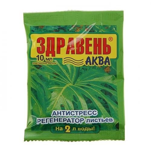 Удобрение Здравень-аква антистресс регенератор листьев , 10 мл