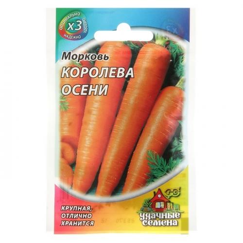 Семена Уд.Сем. Морковь