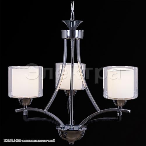 11216-5.4-03B светильник потолочный