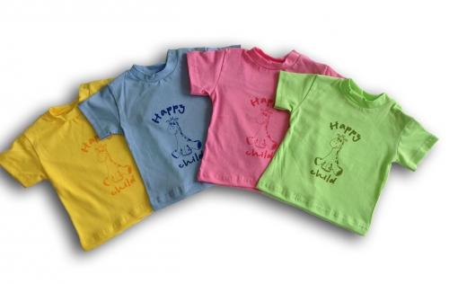 Рубашечка кулирка принт жираф (пуговицы)