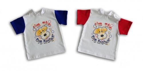 Рубашечка KIDS