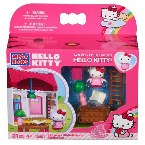 Набор Hello Kitty  - ученица в ассортименте