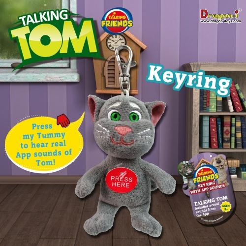 Брелок интерактивный Том