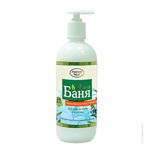 Мыло банное «Классическое»