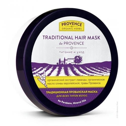 Традиционная прованская маска питание и уход для всех типов волос