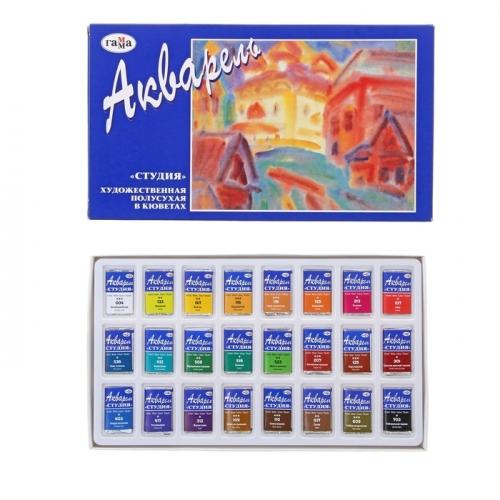 Акварель художественная набор в кюветах 24 цвета х 2.5 мл
