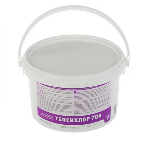 Дезинфицирующее средство для воды Тепсихлор 70А, 2 кг