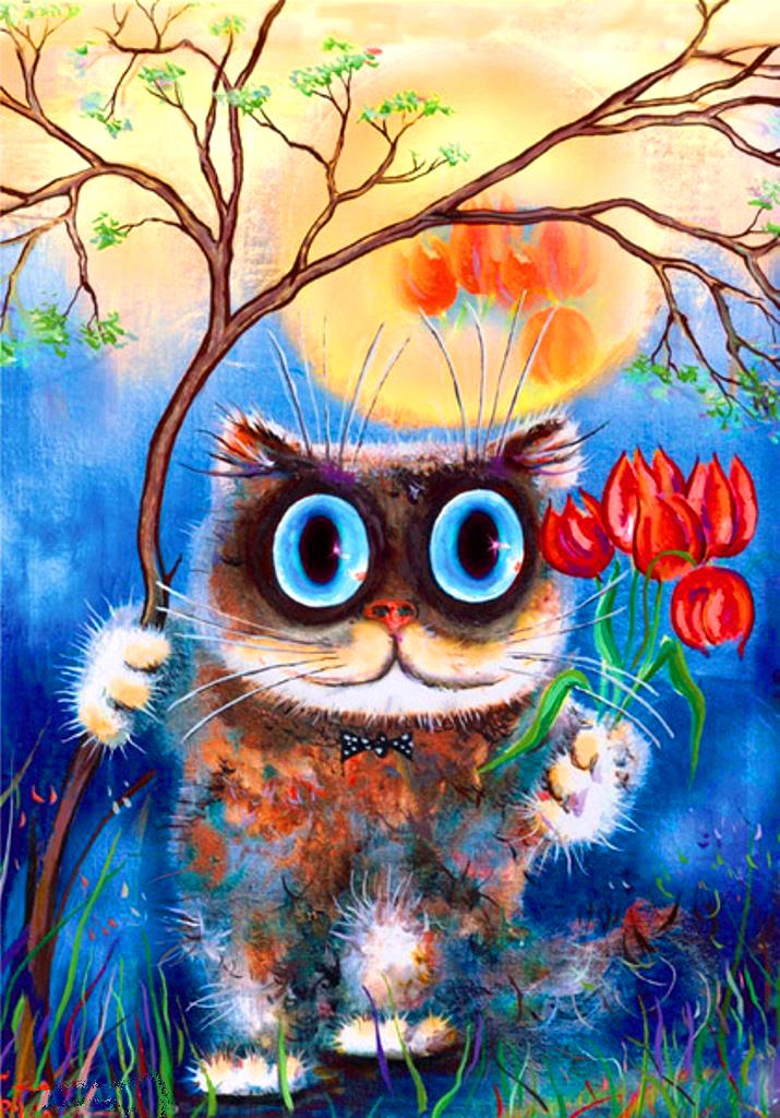 Открытки коты весной, рисунки открытки именем