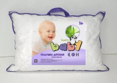 Подушка детская бамбук регулируемая