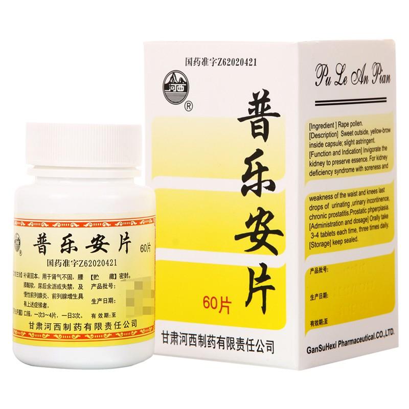 Китай лечение простатита что можно есть при простатите и аденоме простаты