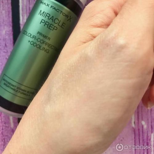 МФ Праймер для лица Miracle Colour-correcting+cooling тон зеленый