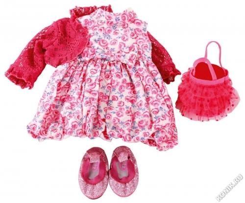 Набор летней одежды, 5 предметов