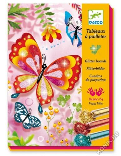 Раскраска Блестящие бабочки