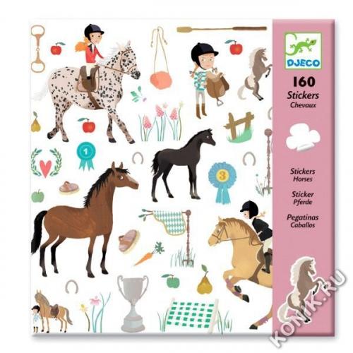 Наклейки Лошади, 160 штук