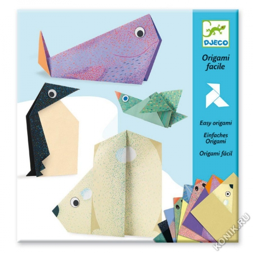 Оригами Полярные животные