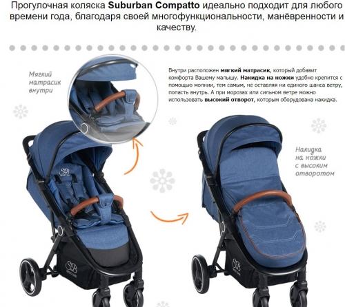 Прогулочная коляска Sweet Baby Suburban Compatto Grey
