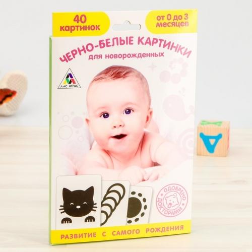 Игра развивающая для новорождённых