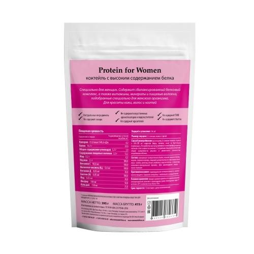 NEWA Women's Protein - Протеин для женщин клубничный вкус