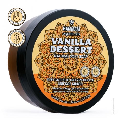 Персидское натуральное мягкое мыло