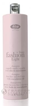 Экстра мягкий очищающий шампунь для тонких и ослабленных волос «Lisap Fashion Light Shampoo»