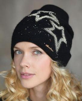 № 50 шапка