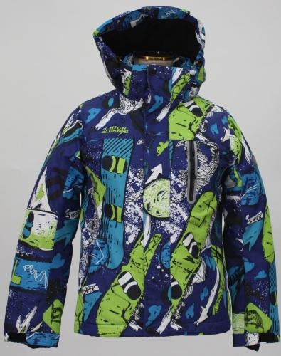 859  Горнолыжная куртка для активного отдыха