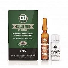 CD Набор для окрашивания волос: Краситель для волос 4/02 шатен натуральный пепельный 10 мл + Эмульсионный окислитель 7,7 % 15 мл