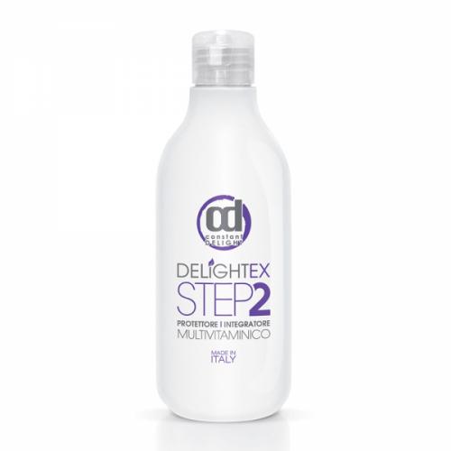 CD Эликсир-крем мультивитаминная защита после осветления и окрашивания волос Шаг 2/ 250 мл