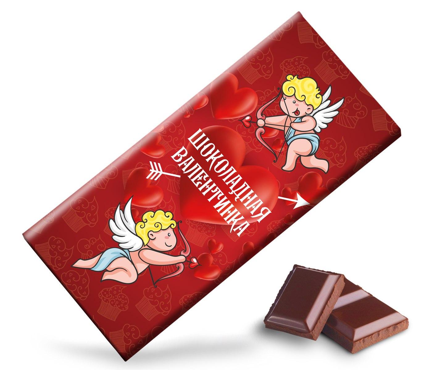 ходе шоколадные валентинки картинки отечественные