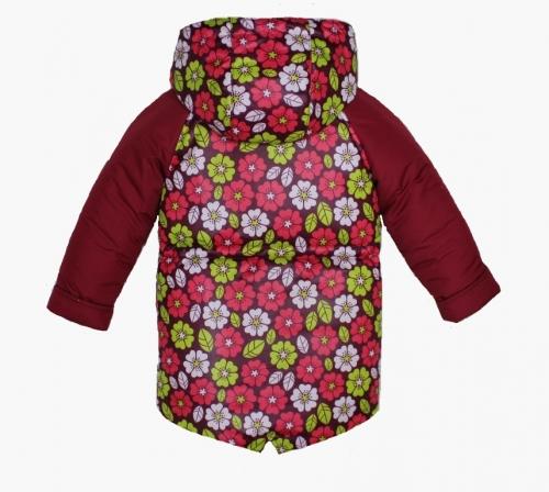 Куртка демисезонная для девочкиарт. 1251 (110-128)