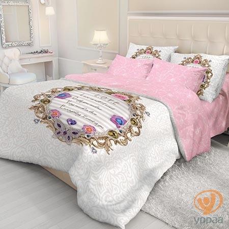 Комплект постельного белья Волшебная ночь Love полутораспальный, ранфорс 702106