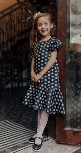 Платье Джулия Ж17-3 жаккард синее золото