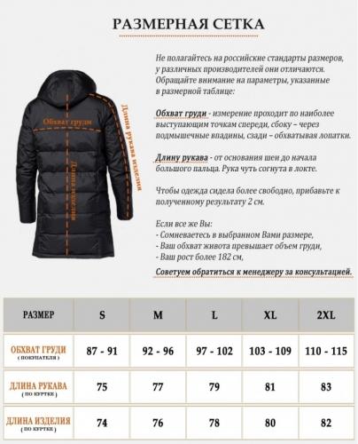 Темно-серая мужская куртка дизайнерская Tiger Force модель 71368