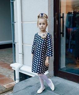 Платье для девочки Люси Ж16-3 жаккард цветы золото