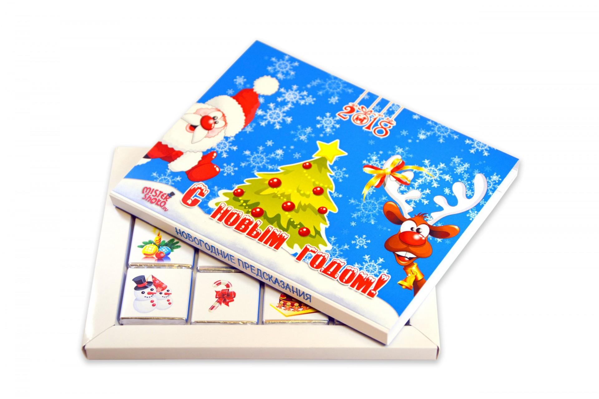 Новогодний шоколадный набор новогодние открытки, открытка годиком