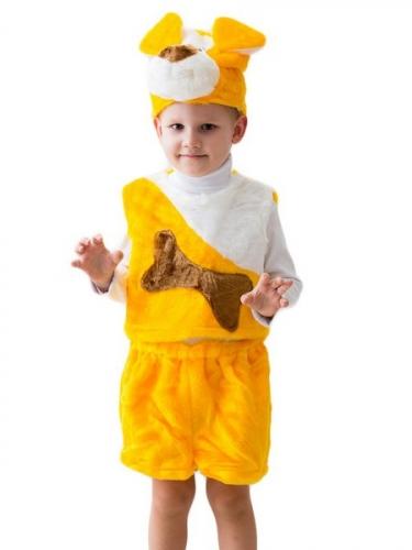 Карнавальный костюм Буранчик