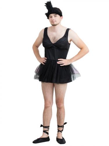 Карнавальный костюм Черный лебедь