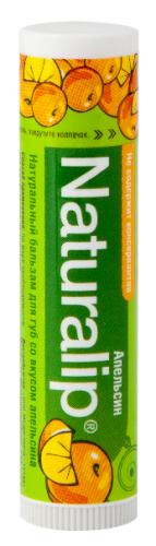 NATURALIP Натуральный бальзам д/губ Апельсин 4,25 г