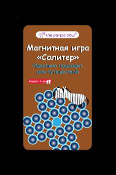 Магнитная игра Солитер 368613