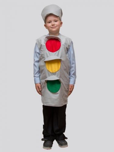 Карнавальный костюм Светофор
