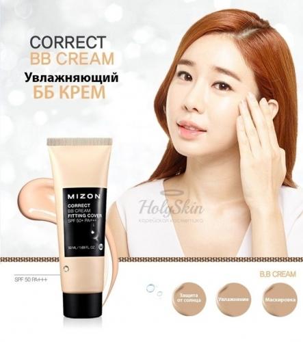 550Р MIZON,correct BB cream (50ml)