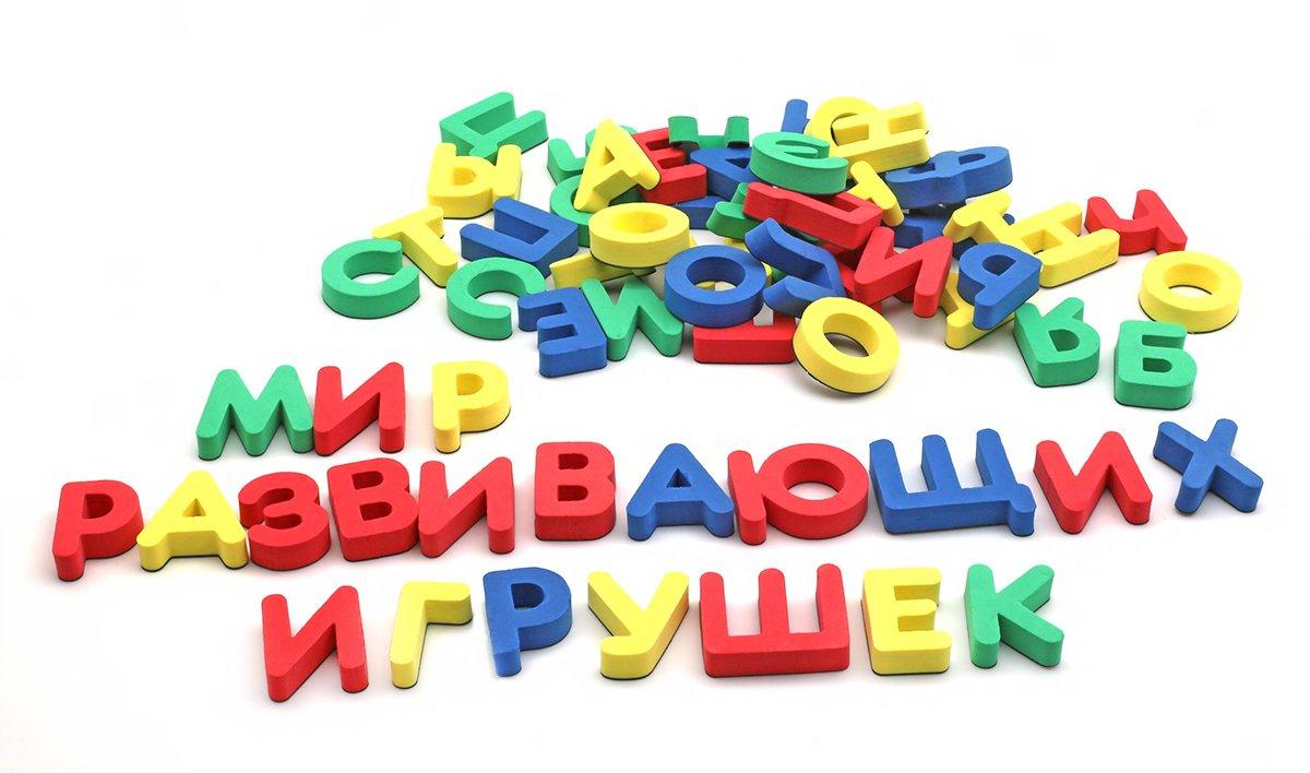 картинки игрушек с надписью пожелать тебе